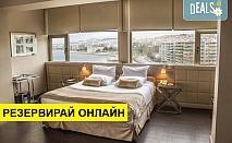 Нощувка на човек на база Закуска, Закуска и вечеря в Makedonia Palace Hotel 5*, Солун, Солун