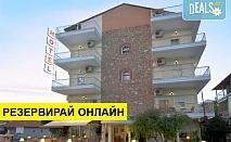 Нощувка на човек на база Закуска, Закуска и вечеря, All inclusive в Alkyonis Hotel 2*, Неа Каликратия, Халкидики