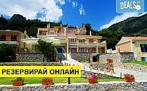 Нощувка на човек на база Закуска, Закуска и вечеря в Ilia Mare Hotel 3*, Едипсос, Евия