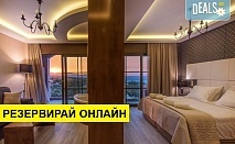 Нощувка на човек на база Закуска, Закуска и вечеря в Elegance Luxury Executive Suites 5*, Трагаки, о. Закинтос