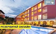 Нощувка на човек на база Закуска, Закуска и вечеря в Oasis Hotel 3*, Перама, о. Корфу, безплатно за деца до 11.99 г.
