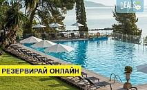 Нощувка на човек на база Закуска, Закуска и вечеря, Закуска, обяд и вечеря в Kontokali Bay Resort & Spa 5*, Контокали, о. Корфу, безплатно за деца до 1.99 г.