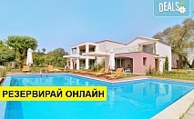 Нощувка на човек на база Закуска, Закуска и вечеря, Закуска, обяд и вечеря в Parga Beach Resort 4*, Парга, Епир, безплатно за деца до 1.99 г.