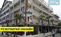 Нощувка на човек на база Закуска, Закуска и вечеря в Europe Hotel 3*, Паралия Катерини, Олимпийска ривиера