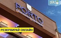 Нощувка на човек на база Закуска, Закуска и вечеря в Porto Marine Hotel 4*, Платамонас, Олимпийска ривиера
