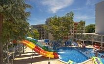 Нощувка на човек във фамилна делукс стая на база All Inclusive + 5 басейна и СПА в Престиж Делукс Хотел Аквапарк Клуб****, Златни пясъци