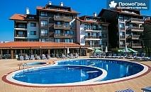 Нощувка на човек в Хотел Балканско бижу, Разложка котловина