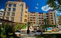 Нощувка на човек в хотел Хармони Суитс 2, 3, Джънгъл, Слънчев бряг