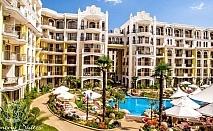 Нощувка на човек в хотел Хармони Суитс Монте Карло, Слънчев бряг