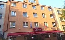 Нощувка на човек в хотел Виктория, Варна