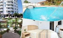 Нощувка на човек с изхранване по избор + басейн в хотел Алба Фемили Клуб, Приморско!