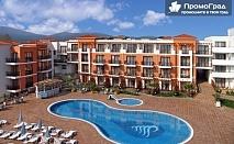 Нощувка на човек с изхранване закуска в Апартаментен хотел Коста Булгара, Черноморец