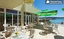 Нощувка на човек с изхранване закуска в Хотел Марина, Китен