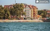 Нощувка на човек с изхранване закуска, обяд и вечеря в Hotel and Spa Saint George, Поморие