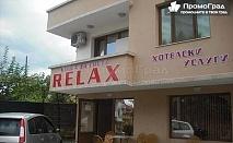 Нощувка на човек с изхранване закуска в Семеен хотел Релакс, Петрич