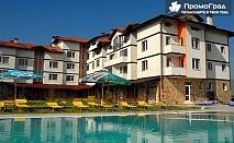 Нощувка на човек с изхранване закуска и вечеря в СПА хотел Вита Спрингс, Банско