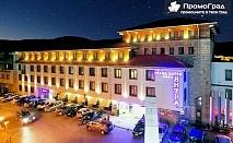 Нощувка на човек с изхранване закуска и вечеря в Гранд хотел Янтра, Търново