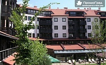 Нощувка на човек с изхранване закуска и вечеря в Хотел Каза Карина, Банско
