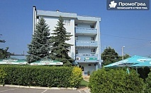 Нощувка на човек с изхранване закуска и вечеря в Хотел Германея, Сапарева баня