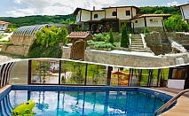 Нощувка на човек + минерален басейн в хотел Елора, с. Чифлик
