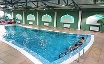Нощувка на човек + минерален басейн и релакс център в хотел Бац****, Петрич