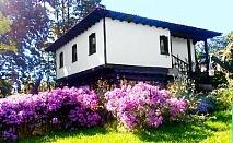 Нощувка на човек или наем на самостоятелна къща за до 12 човека - Къща за гости Възрожденска, с. Влайчовци, край Габрово. Очакваме Ви и за Великден