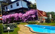 Нощувка на човек или наем на самостоятелна къща за до 12 човека + басейн от Къща за гости Възрожденска, с. Влайчовци, край Габрово.
