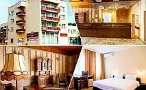 Нощувка на човек в Парк хотел Ивайло, Велико Търново