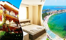 Нощувка на човек на 100м. от плажа в Созопол в къща за гости Терзиеви