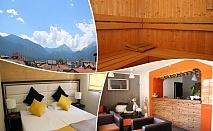 Нощувка на човек + сауна и джакузи от хотел Северна Звезда, Банско