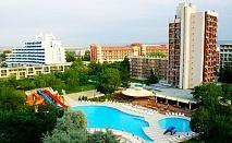 Нощувка на човек в студио на база All Inclusive + Аквапарк и басейн в хотел Искър, Слънчев бряг на 60м. от плажа