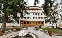 Нощувка на човек на супер цена в Почивна станция Пауталия, Кюстендил
