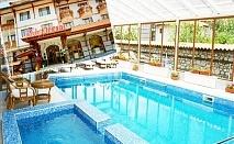 Нощувка на човек + топъл минерален басейн, сауна и джакузи в хотел Елегант***, Банско