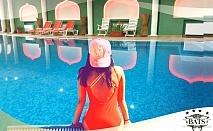 Нощувка на човек + топъл минерален басейн и релакс зона от хотел Бац****, Петрич