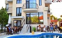 Нощувка на човек + вана с гореща минерална вода, терма зона и сауна в Къща за гости Его, с. Минерални бани