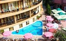 Нощувка на човек със закуска + басейн на цени от 19.40 лв. в хотел Съни Парадайз***, Китен