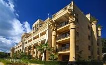 Нощувка на човек със закуска + басейн, чадър и шезлонг на плажа от хотел Аргищ Палас***, Златни пясъци. Дете до 12г - Безплатно!