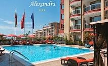 Нощувка на човек със закуска + басейн в хотел Александра, Свети Влас