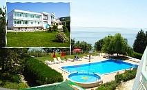 Нощувка на човек със закуска + басейн в Хотел Рай на 50м. от плажа, между Балчик и Каварна