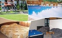 Нощувка на човек със закуска + басейн от хотелски комплекс Априлци