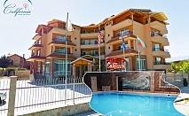 Нощувка на човек със закуска + басейн с минерала вода в хотел Калифорния, Павел Баня