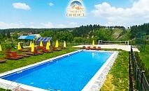 Нощувка на човек със закуска + басейн с минерална вода и релакс пакет в хотел Орбел, Добринище!