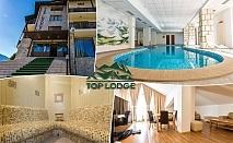 Нощувка на човек със закуска + басейн и релакс зона в хотел Топ Лодж, Банско