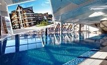 Нощувка на човек със закуска + басейн и релакс зона в Комплекс Реденка Холидей Клуб, край Банско!