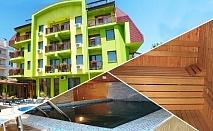 Нощувка на човек със закуска + басейн и релакс пакет в Хотел Грийн Хисаря