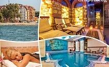 Нощувка на човек със закуска, басейн  и СПА в хотел Сейнт Джордж****Поморие