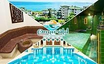 Нощувка на човек със закуска + басейн и СПА в хотел Емералд Резорт Бийч и СПА*****, Равда. Дете до 12г. БЕЗПЛАТНО