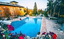 Нощувка на човек със закуска + 2 басейна и СПА с минерална вода от хотел Двореца*****, Велинград. Дете до 12г. – БЕЗПЛАТНО!