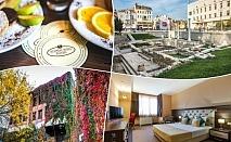 Нощувка на човек със закуска в Бизнес хотел Пловдив