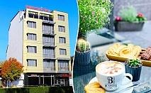 Нощувка на човек със закуска само за 41 лв. в Бизнес хотел Пловдив